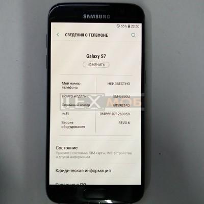 Samsung G930 S7 Dual 32Gb