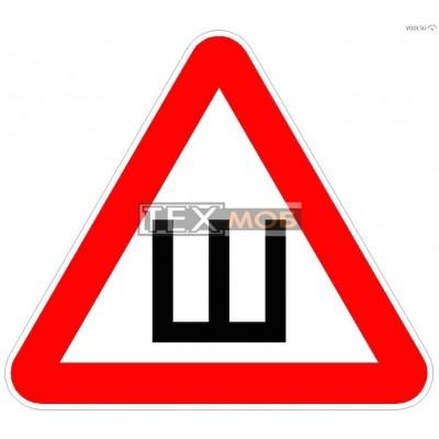 Наклейка знак Ш стандарт 140х140мм