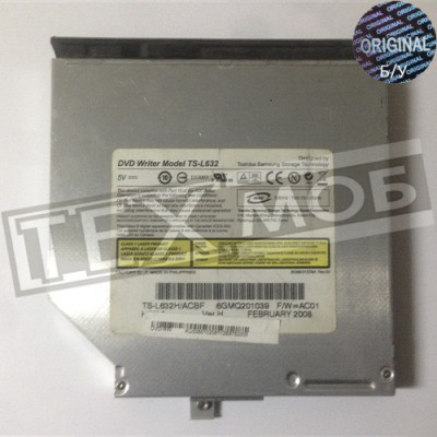 Привод DVD TS-L632