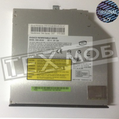 Привод DVD-RW  SSM-8515S