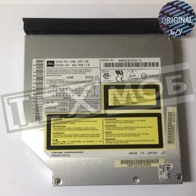 DVD R/RW Привод  Toshiba Satellite P25-S507  SD-R6112