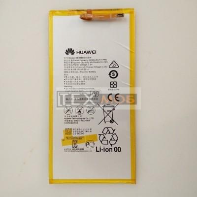 Аккумулятор  Huawei T3 (KOB-L09) HB3080G1EBW