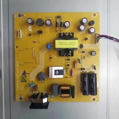 Блок питания 715G8516-P0E-000-0010