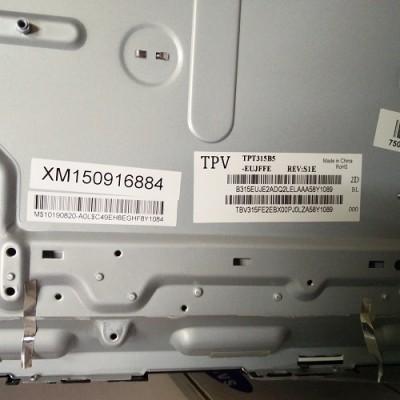 LED подсветка матрицы TPT315B5-EUJFFE REV:S1F В сборе Philips 32PFT4100/12