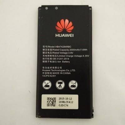 Аккумулятор Huawei Y560-L01 б\у