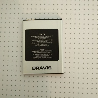 Аккумулятор Bravis Jazz