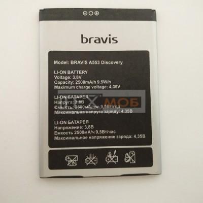 Аккумулятор Bravis A553