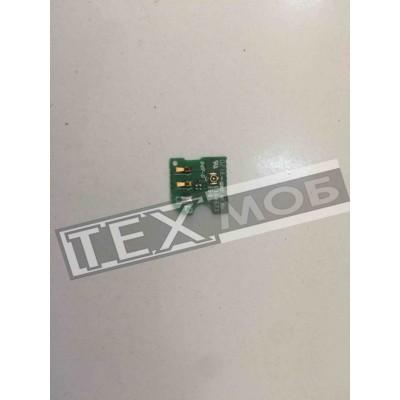 Антенна для телефона Fly IQ444