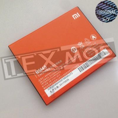 Аккумуляторная батарея Xiaomi Redmi Note 2 BM-45