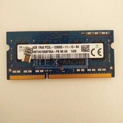 Оперативна память Samsung 4Gb PC3L 12800S