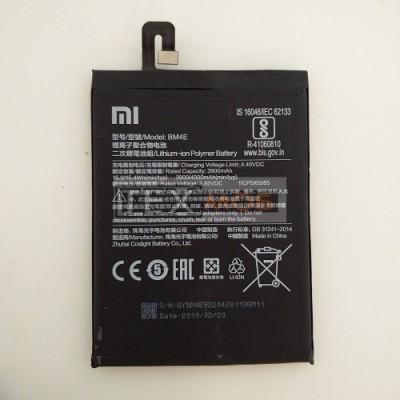 Аккумулятор BM4E для телефона Xiaomi Pocophone F1