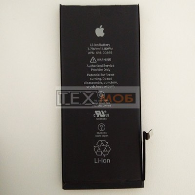 Аккумулятор Apple iPhone XR (Origenal)