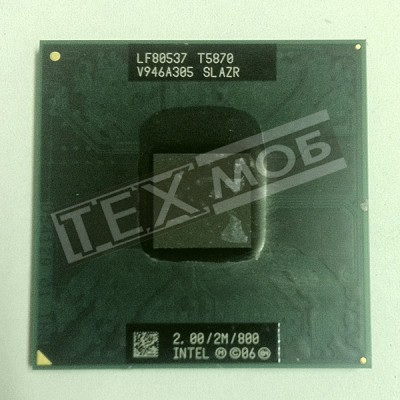 Процессор Intel Core 2 Duo T5870